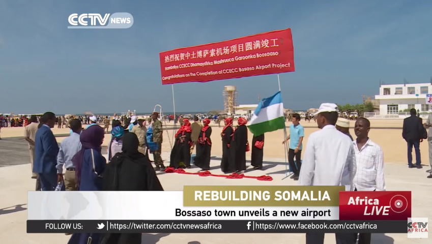 Daawo Video-CCTV: Bossaso town in Somalia unveils new