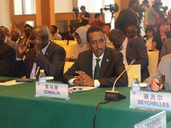 """Wasiir Cawad """"Somalia waxay diyaar u tahay inay ka faa'ideysato maashaariicda hurumarineed ee Shiinaha"""""""