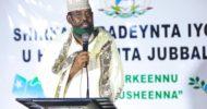 Daawo Madaxweyne Axmed Madoobe oo ugu hambalyeeyay umada Somaliyed munaasabadda barakaysan Ciidul Fidriga